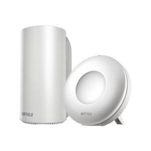 バッファロー 無線LANルーター+中継機セット WRM-D2133HP/E1S