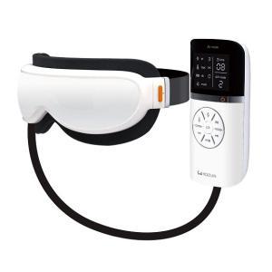 小泉 アイケア(エアーマスク)電池/交流式(海外対応電圧) KRX-4000-W コイズミ|ksdenki