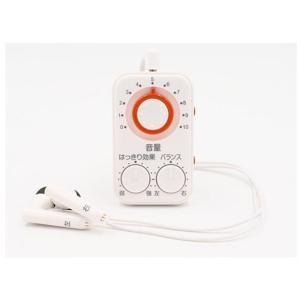 Qriom BOX型デジタル集音器(別売単4×1) YSF-300-W ホワイト系 ケーズデンキ PayPayモール店