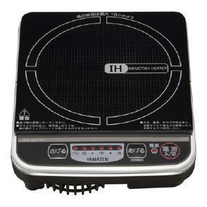 (アウトレット) 山善 IH調理器 YEC-080E(B) ブラック系|ksdenki
