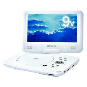 Qriom 9インチ/DVD/乾電池 CPD-N92(W) ホワイト 画面サイズ:9v型