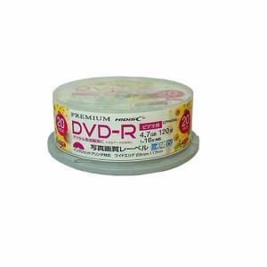 磁気研究所 録画用DVD−R 写真光沢レーベル HDSDR12JCP20SN ホワイト|ksdenki
