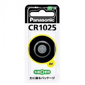 パナソニック リチウムコイン電池 CR-1025