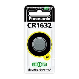 パナソニック リチウムコイン電池 CR-1632の商品画像