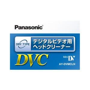 パナソニック ミニDVクリーニングテープ AY-DVMCLN ksdenki
