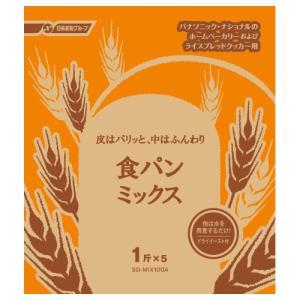 パナソニック 食パンミックス  1斤分 SD-MIX100A|ksdenki