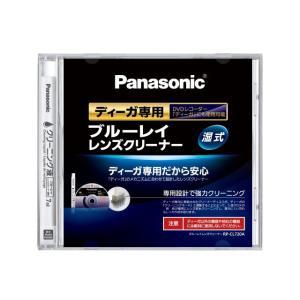 パナソニック レンズクリーナー RP-CL720A-K|ksdenki