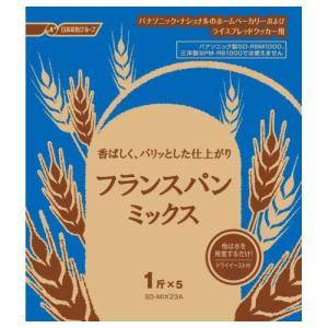 パナソニック 食パンミックス SD-MIX23A|ksdenki