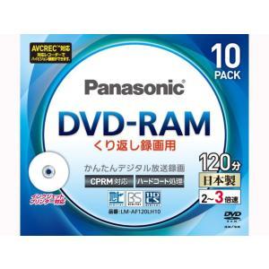 【数量限定:店頭在庫処分】未開封の新品在庫です  ・くり返し録画用3倍速 ・DVD-RAMディスク3...
