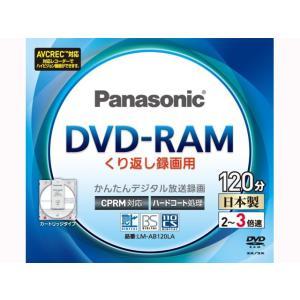 パナソニック 録画用DVD LM-AB120LA|ksdenki