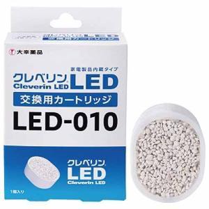 大幸薬品 クレベリンLED交換カートリッジ LED-010|ksdenki