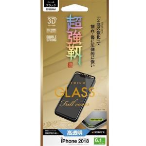 ・液晶画面の端まで保護できるよう設計された3Dラウンド形状液晶保護ガラス