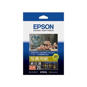 エプソン 写真用紙絹目調 K2L20MSHR