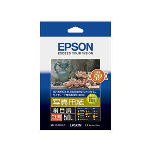 エプソン 写真用紙絹目調 K2L50MSHR