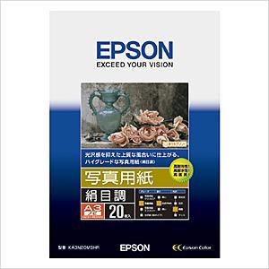 エプソン 写真用紙絹目調 KA3N20MSHR