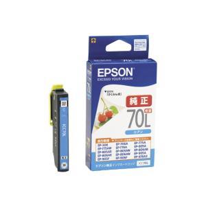 エプソン インクカートリッジ ICC70L シアンの関連商品7