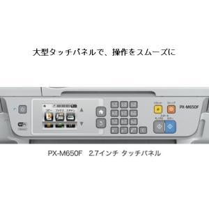 エプソン A4カラーインクジェットADF付FA...の詳細画像2