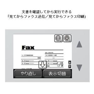 エプソン A4カラーインクジェットADF付FA...の詳細画像3