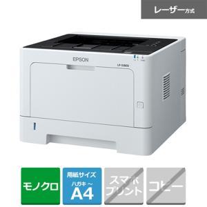 エプソン A4モノクロレーザープリンター LP-S180D ksdenki