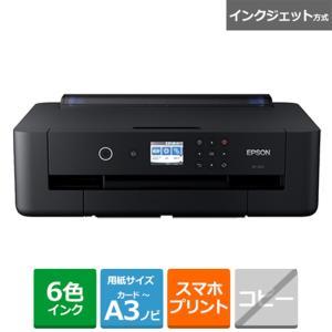 エプソン インクジェットA3カラープリンター EP-50V|ksdenki