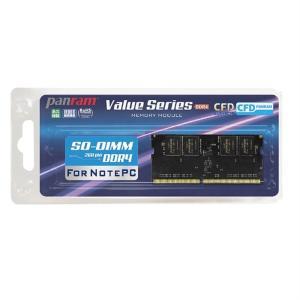 D4N2133PS-4G SODIMM DDR4 PC4-17000 4GB CFD  分類 メモリー