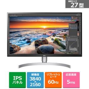 ・USB Type-Cを搭載したDisplayHDR400対応IPS 4Kモニター ・3辺フレームレ...