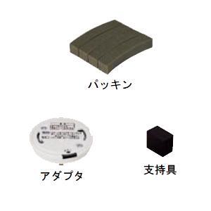 パナソニック カチットPアダプタセット HK3221|ksdenki