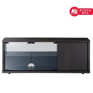 【標準設置無料】ハヤミ工産 ケーズオリジナル テレビ台 〜43V型 KS-LV100|ksdenki
