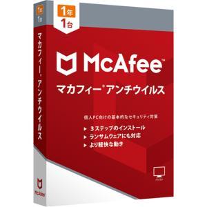 マカフィー セキユリテイソフト マカフィー アンチウイルス 1年版