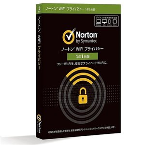 シマンテツク セキュリティソフト ノートン WIFI プライバシー 1ネン1ダイバン