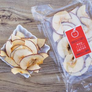 りんごチップス 国産 20g メール便 りんご アップル 林檎 ドライフルーツ  ハロウィン 備蓄 保存食|ksfoods|06