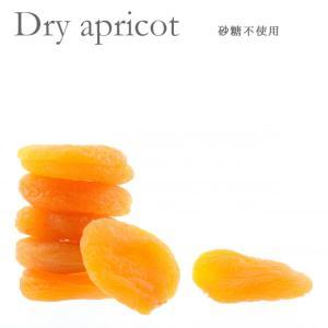 トルコ産 ドライアプリコット 250g×2袋 砂糖不使用 ドライフルーツ アンズ 杏 メール便 ゆうパケお届け 杏 あんず お試し キャッシュレス お歳暮|ksfoods