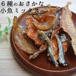 小魚ミックス 78g×3 カルシウム つまみ おやつ フィッシュ fish 5298 キャッシュレス お歳暮|ksfoods