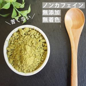 青汁 桑の葉茶 パウダー 国産 40g  ゆうパケット 送料無料 お茶 くわ 日本茶 原料 ダイエット 緑茶 健康茶 メール便 ハロウィン|ksfoods