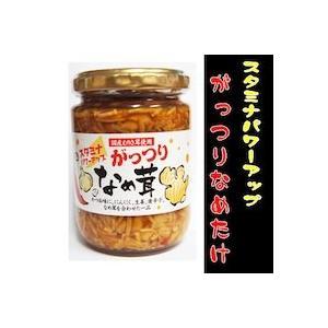 がっつりなめ茸 240g×2瓶 惣菜 備蓄 にんにく きのこ なめたけ えのき茸 エノキ しょうが   常温 * お年賀 冬ギフト ksfoods