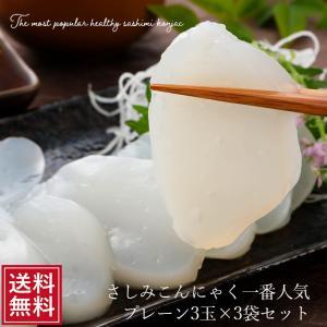 さしみこんにゃく<プレーン>  白 蒟蒻 刺身 ダイエット食品 凍りこんにゃく /バレンタイン/ 福島