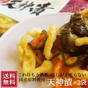胡瓜と割干大根を生姜と昆布で さっぱりと漬け込んだ人気のお漬物です。 ご飯のお供にもぴったり。 お父...