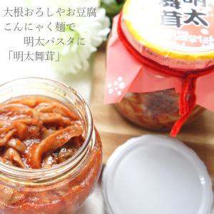 明太舞茸 350g ×3瓶 惣菜 備蓄 マイタケ 総菜 キノコ パスタに  めんたいまいたけ dフラクション  常温 * お年賀 冬ギフト お年賀|ksfoods