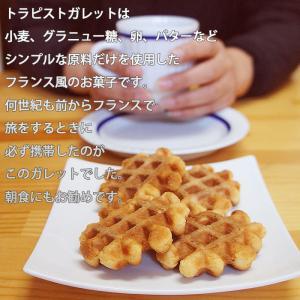 ハロウィン プレゼント トラピスト ガレット箱 2個入×12袋  ギフト プレゼント スイーツ クッキー 菓子  焼き菓子  常温 * まだ間に合う ハロウィン 食べ物|ksfoods|10