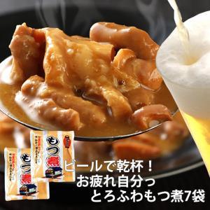 もつ煮 180g×10袋 セット  味噌味 レトルト 惣菜 モツ煮込み 送料無料 もつ鍋にも ギフト 豚 取り寄せ 国産 常温 * キャッシュレス|ksfoods