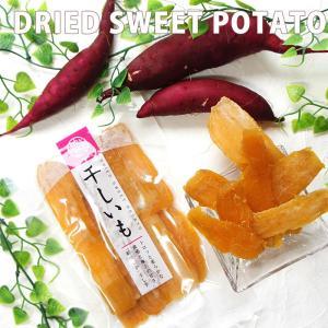 ほしいも 国産 べにはるか 150g×4袋  メール便 期間限定 茨城県産 紅はるか 干しイモ さつまいも さつま芋 ハロウィン|ksfoods