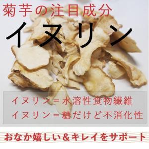 菊芋茶 ティーパッグ20包入×2袋 メール便  国産 健康茶  きくいも ギフト イヌリン お茶 キクイモ ハロウィン|ksfoods|05