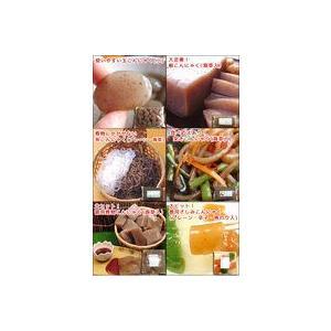 選べる こんにゃく 5点セット 送料無料 四国 九州 沖縄発送は別途送料 ダイエット食品 詰め合わせ  ギフト キャッシュレス|ksfoods