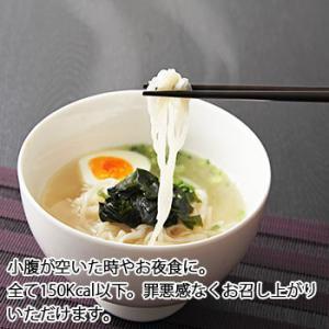 こんにゃくラーメン 10食入ギフトセット 蒟蒻 麺 ダイエット 豆乳粉 コラーゲン 蒟蒻ラーメン 詰め合わせ  こんにゃく麺 常温 * 敬老 低糖麺|ksfoods|06