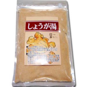 生姜湯 ダイエット 300g ×1袋 ジンジャー しょうが湯 美容や健康に注目の生姜が大人気   ギフト キャッシュレス お歳暮 メール便|ksfoods|02