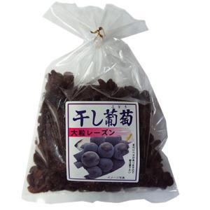 干し葡萄 430g×3袋 セット  レーズン チリ産 ドライフルーツ   砂糖不使用 ぶどう パン お菓子 ハロウィン|ksfoods