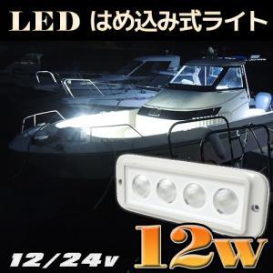 LEDライト ワークライト 12w 12v 24v兼用 コンパクトサイズ はめ込み式 角型 白|ksgarage