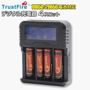 18650 26650 充電器 デジタル充電器 4スロット Li-ion/Ni-Mh(NiCd)電池...