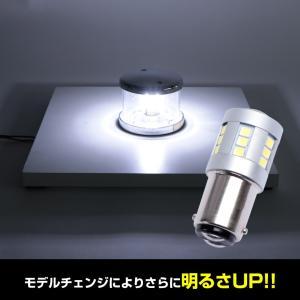 LED 航海灯 停泊灯 2w 24v 12v ...の詳細画像1