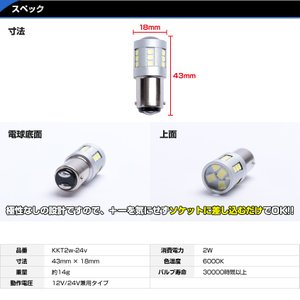 LED 航海灯 停泊灯 2w 24v 12v ...の詳細画像5